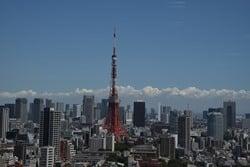 capital of Japan