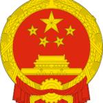 symbol of china