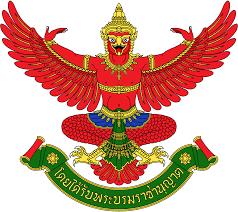 symbol of Thailand
