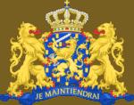 Netherlands symbol