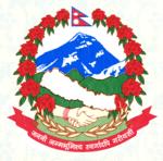 symbol of nepal