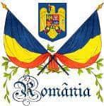 Romania symbol