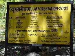 Afforestation Notice Board