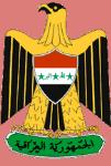 Iraq symbol
