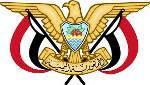 yemen symbol