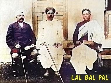 Lal Bal Pal