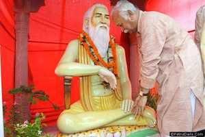 Guru Ravidas Jayanti   Significance & History   Essay