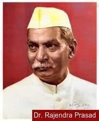 rajendra prasad essay Major events of dr rajendra prasad (राजेन्द्र स्मृति संग्रहालय) अंतिम बार 11 अगस्त 2018 को 11:56 बजे संपादित किया गया.
