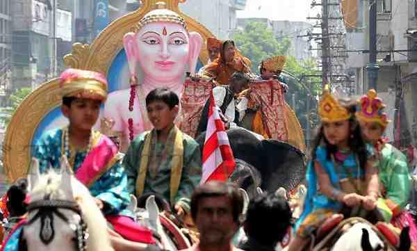 Mahavir Jayanti celebrations