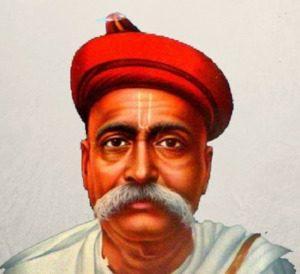 Bal Gangadhar Tilak –  An Inspiring Personality