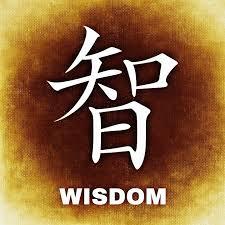Essay on Wisdom
