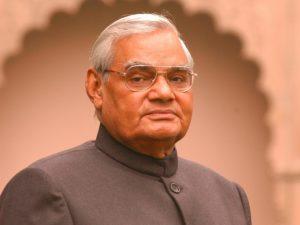 Prime Minister of India - Atal Bihari Vajpayee